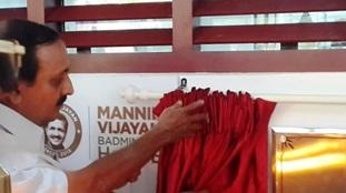 Inauguration by Sri. M K Raghavan, MP