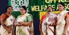 Onappattukal by Latha, Seema, Prabha & Geetha