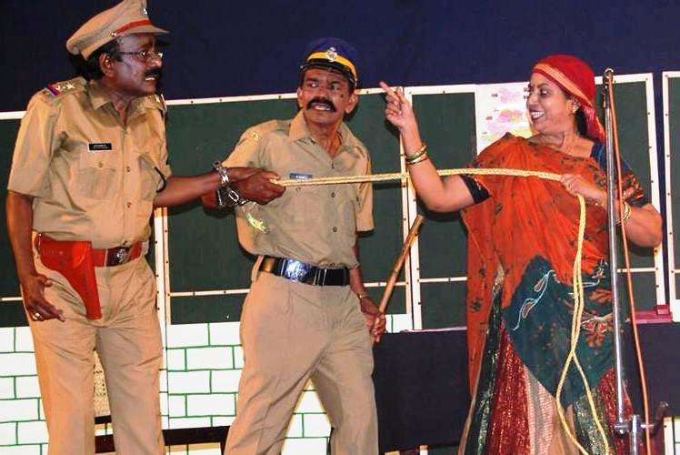 and ... the Drama by M Vijayan