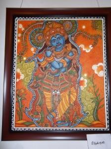 Sreekrishna