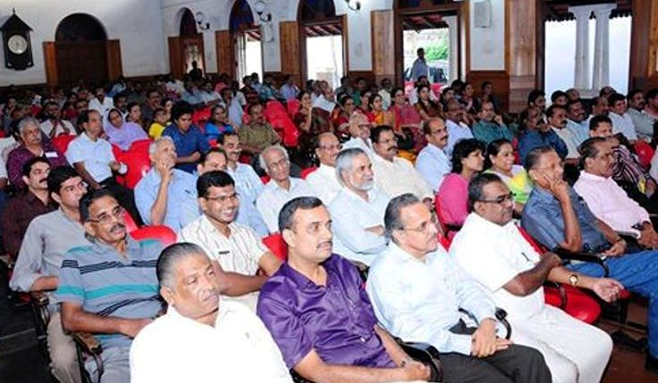 The Audience at Town Hall Calicut.