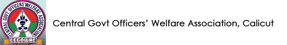 Central Govt. Officers'  Welfare Association Calicut